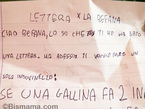 lettera-per-la-befana