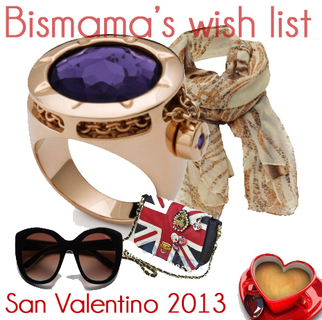 San-valentino-wishlist